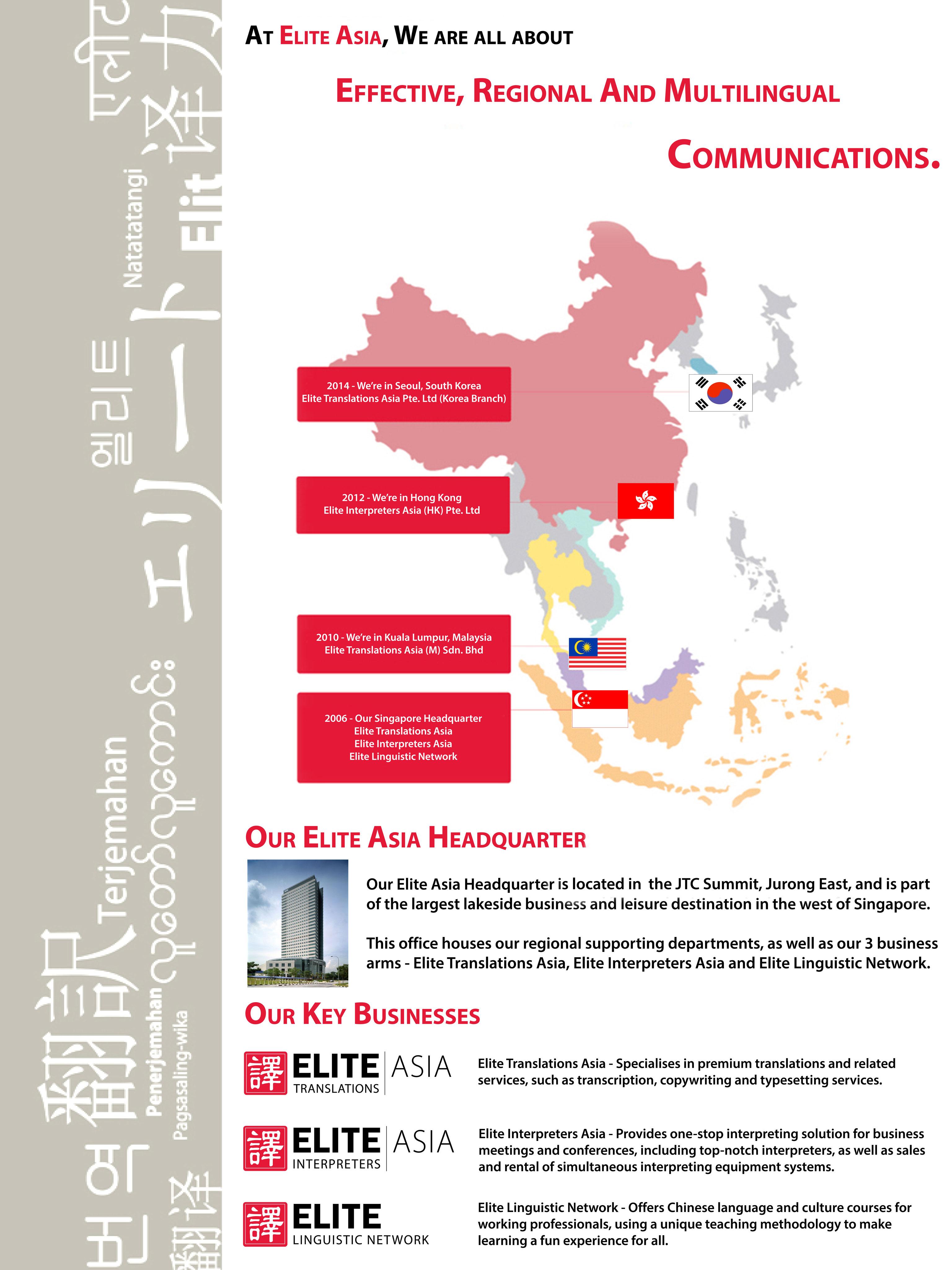 Translations Careers Fair Korea